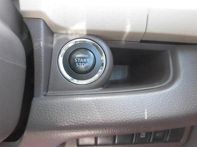 XS バックカメラ オートライト フロントフォグランプ 革巻きステアリング バックモニター付きCDオーディオ(21枚目)