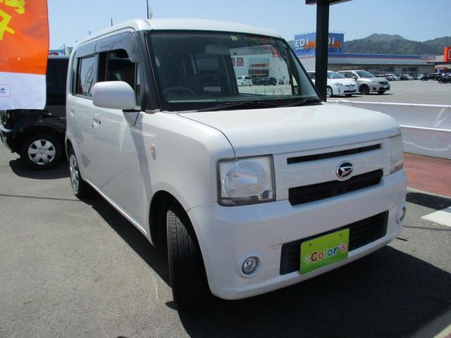 G NAVI 純正ナビ バックカメラ ETC車載器(6枚目)