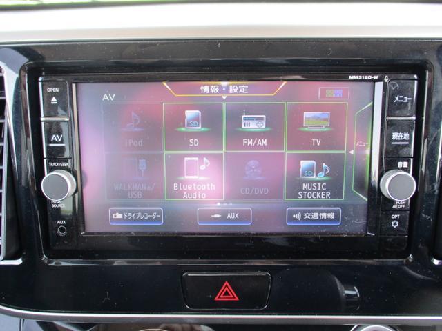 純正フルセグナビ・ドライブレコーダー アラウンドビューモニター ETC 両側電動スライドドア 1オーナー(22枚目)