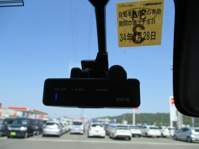 純正フルセグナビ・ドライブレコーダー アラウンドビューモニター ETC 両側電動スライドドア 1オーナー(24枚目)