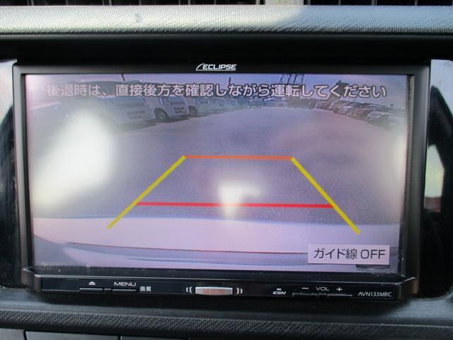 L トヨタセーフティーセンス オートハイビーム 社外ナビ ETC車載器 オートエアコン(18枚目)