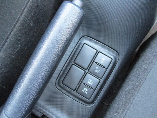 L トヨタセーフティーセンス オートハイビーム 社外ナビ ETC車載器 オートエアコン(19枚目)