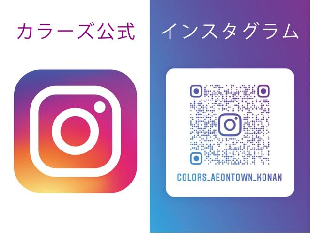 S スマートエントリーパック 社外SDナビ ETC(23枚目)