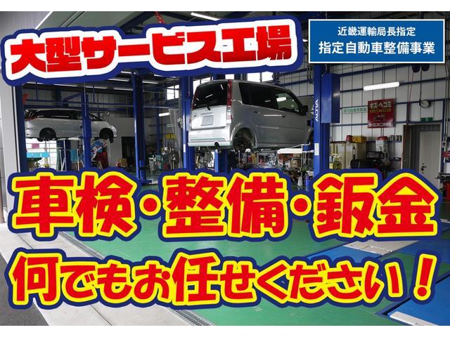 ココアX 純正CDオーディオ フロアマット(23枚目)
