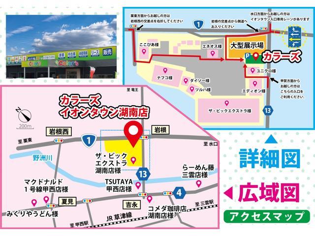 ココアプラスX 純正SDナビ ワンセグ ETC(22枚目)