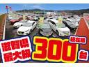 【総在庫300台】届出・登録済未使用車から中古車まで豊富なラインナップを展示中!たくさんの展示車を見て・触れて・試乗してお選び頂けます♪グーネット掲載車両以外にも展示しております。