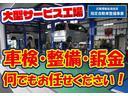 ハイウェイスター 純正SDナビ CD BT バックカメラ アイドリングストップ 追突防止機能(27枚目)