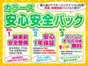 L 純正SDナビ  ワンセグ ETC CD BT(4枚目)