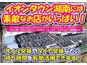 ハイブリッド 純正SDナビ ワンセグ アイドリングストップ DVD CD BT 電格ミラー(3枚目)