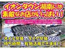 ココアX 純正CDオーディオ フロアマット(4枚目)