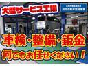ココアプラスX 純正SDナビ ワンセグ ETC(23枚目)