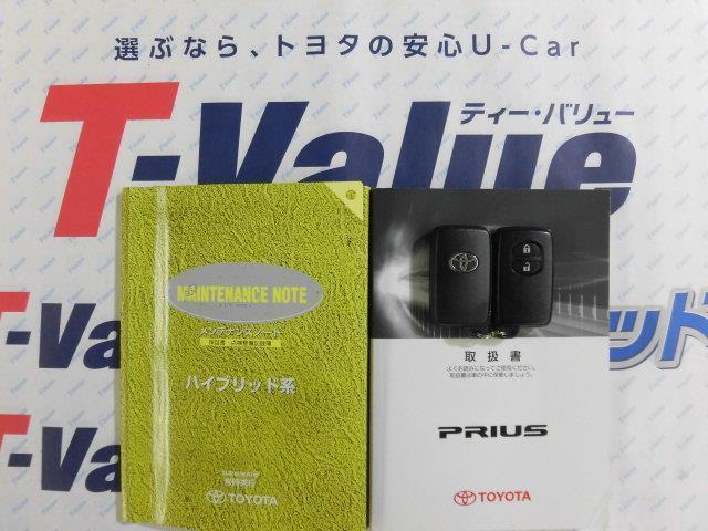 S メモリーナビ ワンセグ バックカメラ CD ETC(18枚目)