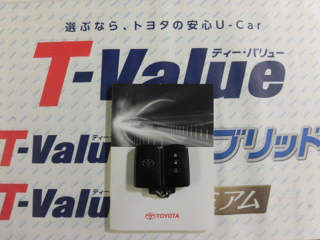 Si 地デジナビ CD DVD再生 バックカメラ ETC(18枚目)