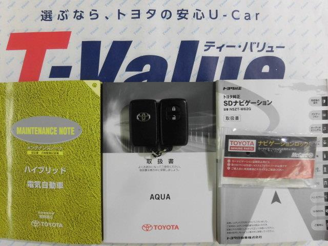 G 地デジナビ CD DVD再生 バックカメラ ETC(18枚目)