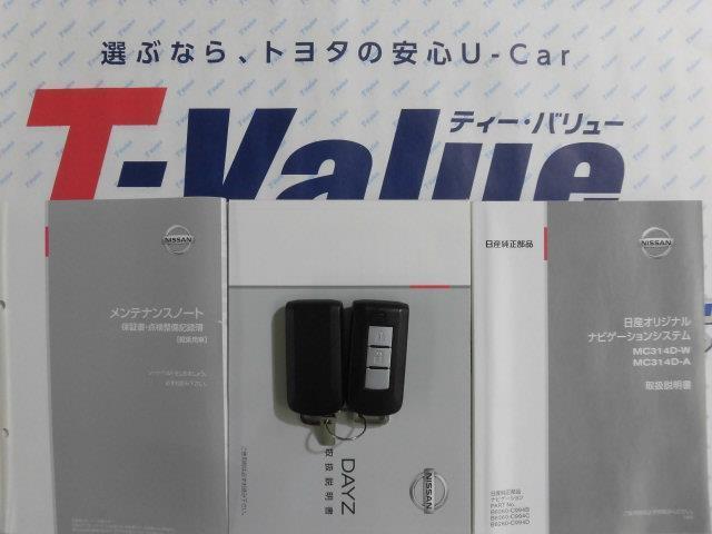X Vセレクション+セーフティ メモリーナビ ワンセグ CD(18枚目)