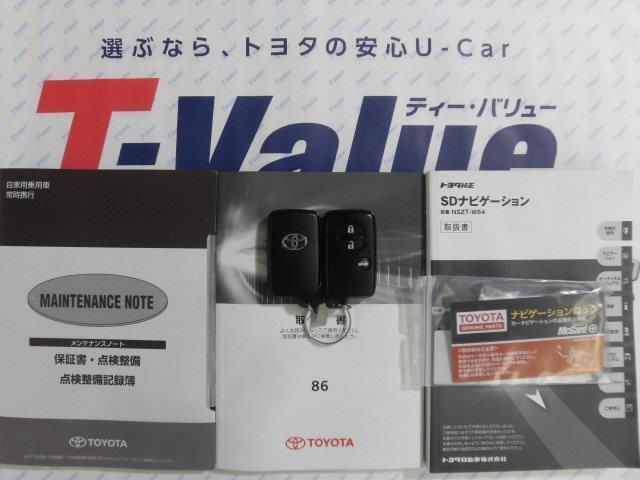 GT 地デジナビ CD DVD再生 バックカメラ ETC(18枚目)