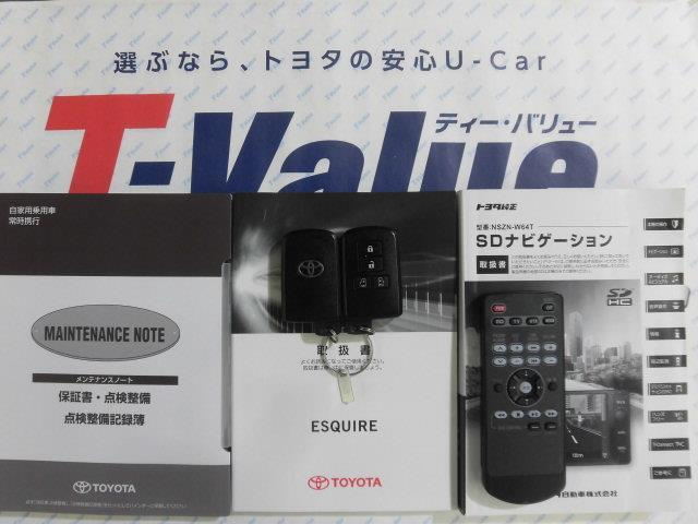 ハイブリッドGi 地デジナビ CD DVD再生 バックカメラ(18枚目)