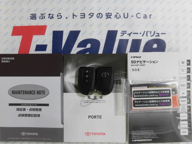F 地デジナビ CD DVD再生 バックカメラ スマートキー(18枚目)