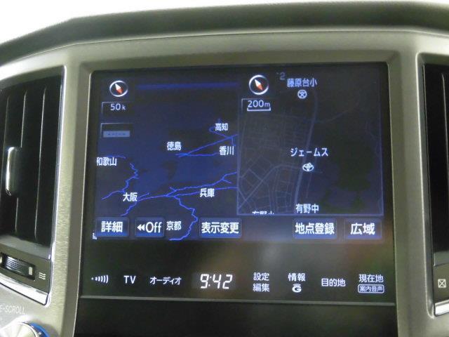 「トヨタ」「クラウンハイブリッド」「セダン」「兵庫県」の中古車9