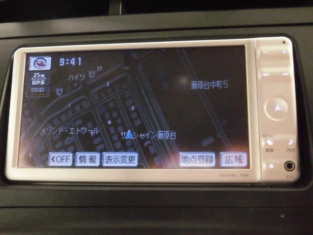 「トヨタ」「プリウス」「セダン」「兵庫県」の中古車8