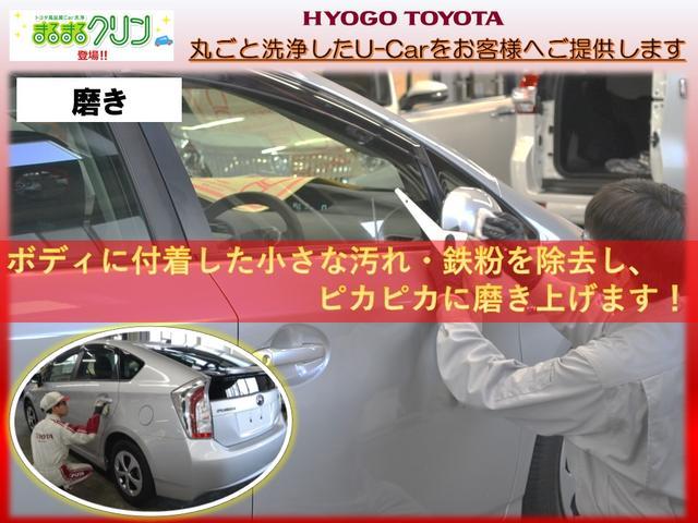 「トヨタ」「ルーミー」「ミニバン・ワンボックス」「兵庫県」の中古車28