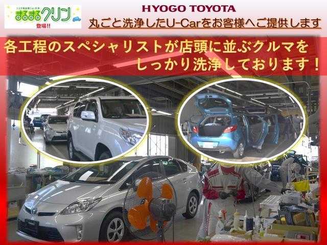 兵庫トヨタのまるくり!各工程のスペシャリストが店頭に並ぶクルマをしっかり洗浄しております!!