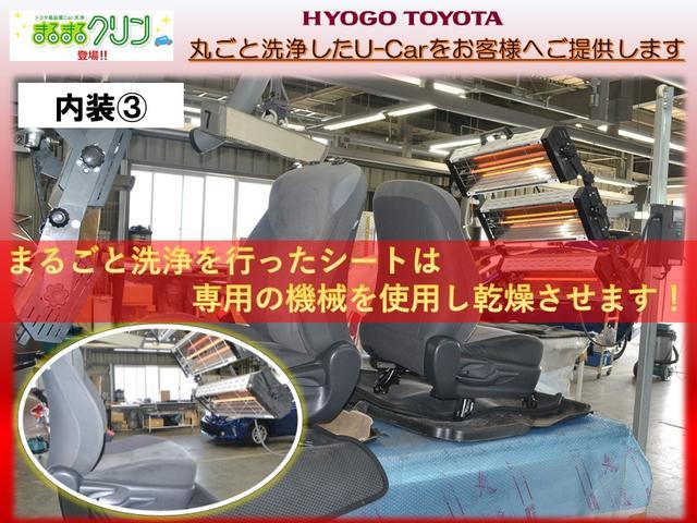 兵庫トヨタのまるクリ!丸ごと洗浄を行ったシートは、専用の機械を使用して乾燥させます!