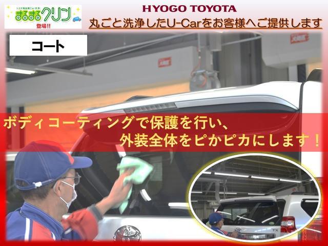 兵庫トヨタのまるクリ!ボディーコーティングで保護を行い、外装全体をピカピカにします!