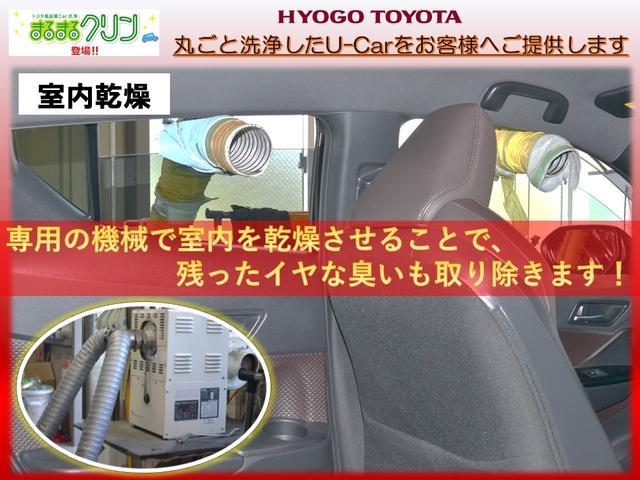 兵庫トヨタのまるクリ!専用の機械で室内を乾燥させることで、残ったイヤな臭いも取り除きます!