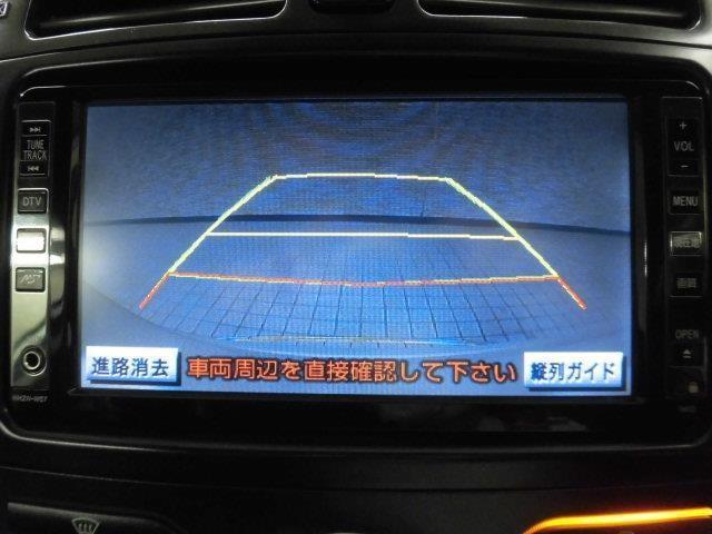 G 純正アルミ ETC HDDナビ フルセグ パワーシート(9枚目)