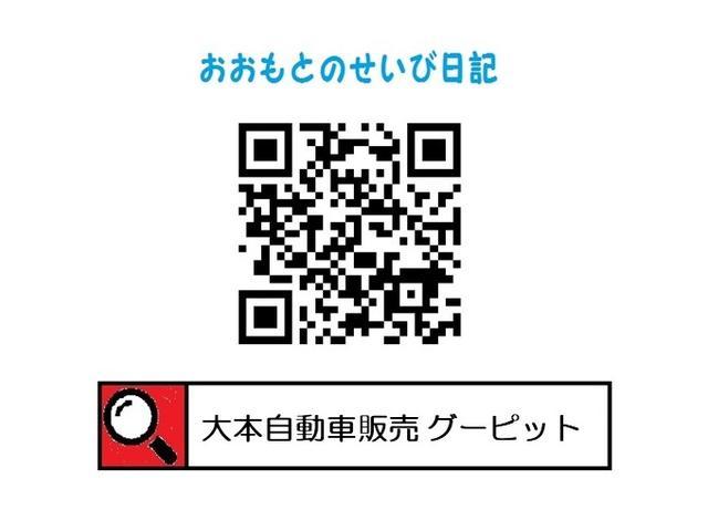 「マツダ」「アクセラスポーツ」「コンパクトカー」「大阪府」の中古車3