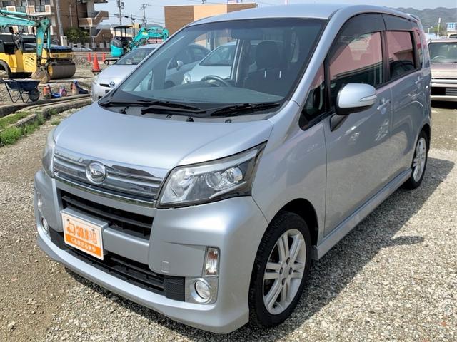 「ダイハツ」「ムーヴ」「コンパクトカー」「和歌山県」の中古車8