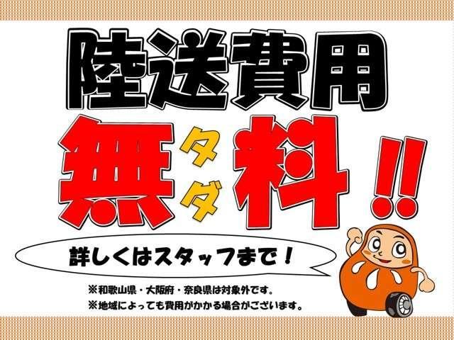 「日産」「モコ」「コンパクトカー」「和歌山県」の中古車2
