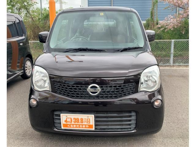 「日産」「モコ」「コンパクトカー」「和歌山県」の中古車8