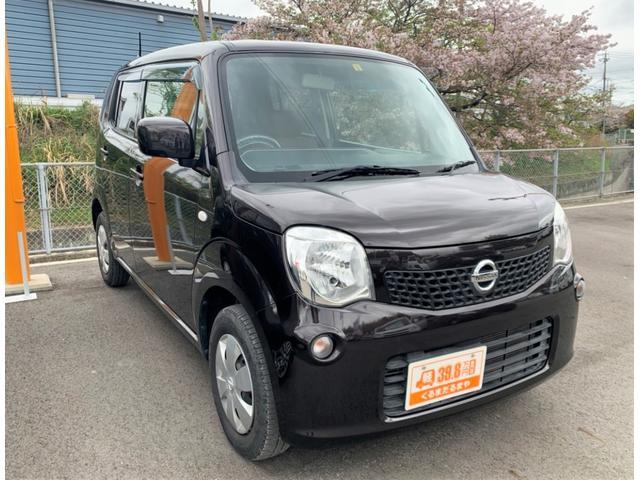 「日産」「モコ」「コンパクトカー」「和歌山県」の中古車9