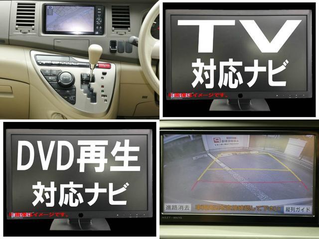 L ナビTV PUSHスタート スマートキー2個 電動ドア(6枚目)