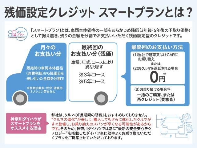 Xメイクアップリミテッド SAIII パノラマモニター付き(2枚目)