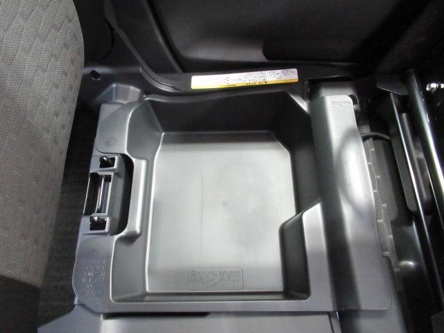 GターボリミテッドSAIII パノラマモニター付き -サポカー対象車- スマアシ 両側オートスライドドア パノラマモニター対応 オートエアコン 電動格納ミラー パワーウインドウ Pスタート ラゲージアンダートランク キーフリー(24枚目)