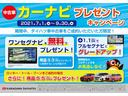 X リミテッドSAIII バックカメラ コーナーセンサー付き -サポカー対象車- スマアシ Bカメラ エアコン 電動格納ミラー パワーウインドウ パーキングセンサー キーフリー(2枚目)