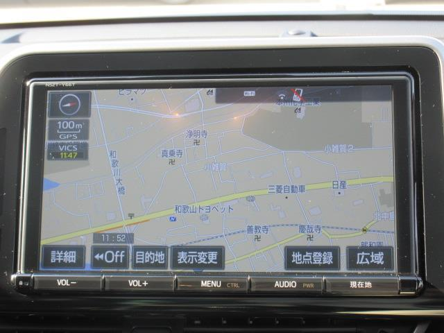 トヨタ C-HR ハイブリッド G メモリーナビ