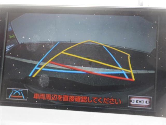 「レクサス」「NX」「SUV・クロカン」「和歌山県」の中古車10