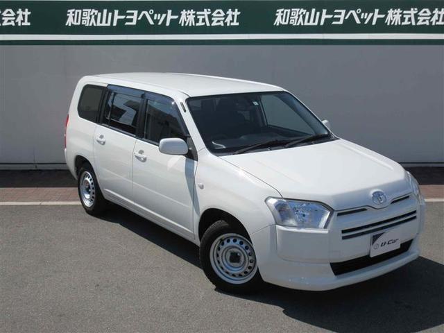 「トヨタ」「サクシード」「ステーションワゴン」「和歌山県」の中古車2