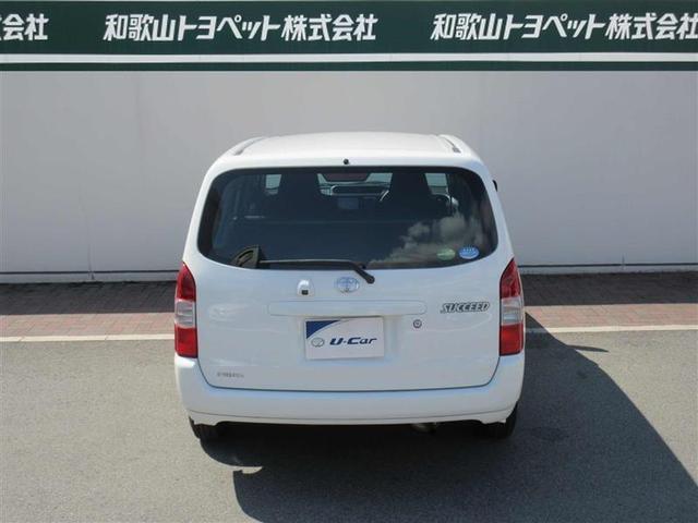 「トヨタ」「サクシード」「ステーションワゴン」「和歌山県」の中古車5
