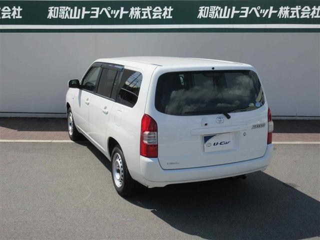 「トヨタ」「サクシード」「ステーションワゴン」「和歌山県」の中古車6