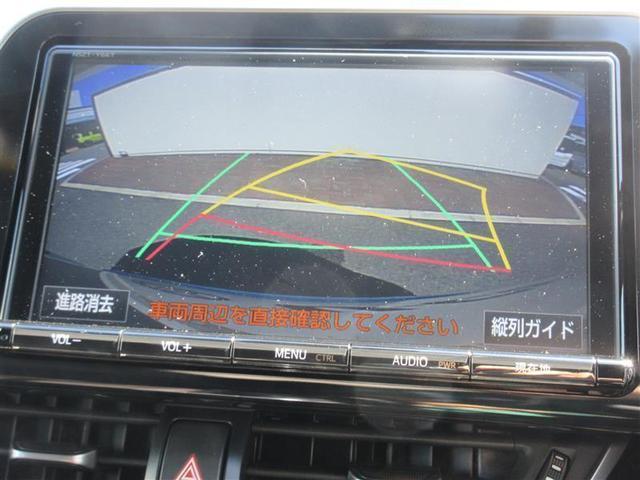 「トヨタ」「C-HR」「SUV・クロカン」「和歌山県」の中古車10