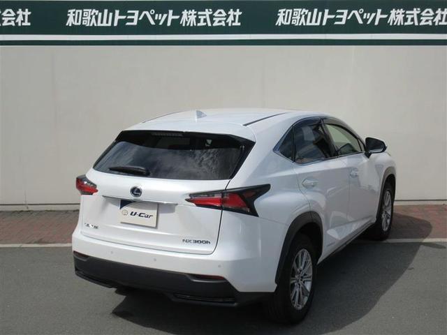 「レクサス」「NX」「SUV・クロカン」「和歌山県」の中古車5