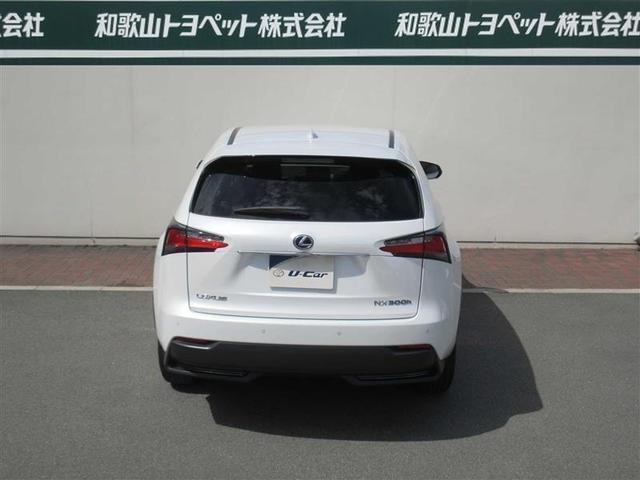 「レクサス」「NX」「SUV・クロカン」「和歌山県」の中古車6