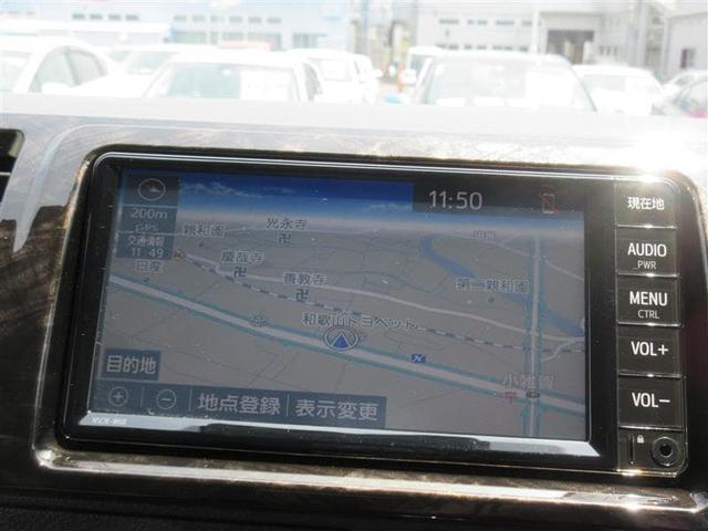 「トヨタ」「ハイエース」「その他」「和歌山県」の中古車7