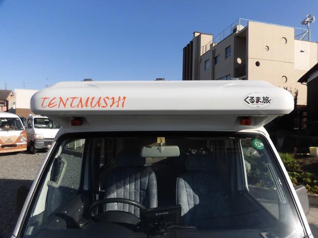 「スズキ」「キャリイトラック」「トラック」「大阪府」の中古車30