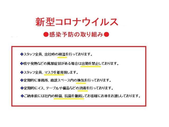 TSI コンフォートライン ナビ フルセグ バックモニター 7人乗り ETC 正規D車(22枚目)